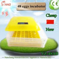 Newest model family type automatic cheap high  quality mini egg incubator for sale Manufactures
