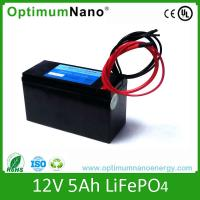 12V 5Ah Lithium-ion Battery for Solar Street Lighting System Manufactures