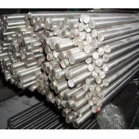 ASTM 202 304 310s 431 Stainless Steel Round Bar, OEM Steel Round Bars Manufactures