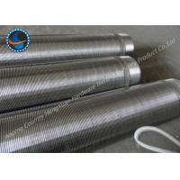 """8"""" Johnson Wire Screen Sand Control Screens For Oil Filtration / Paper Making Manufactures"""