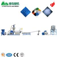 High Efficiency Plastic Waste Recycling Machine For Dry Clean Pe Pp Film Manufactures