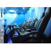 Up / Down Movement 5d Movie Theatre Simulator With Glass Fiber Chair 1900 X 850 X 1400 Manufactures