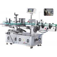 Double Side Sticker Labeling Machine , Automatic Label Applicator Machine Manufactures