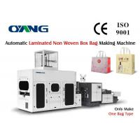Non Woven 3D Gift Bag Box Bag Making Machine with Computerized Servo Motor System Manufactures
