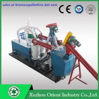 Straw Pellet Production Line/Wood Pellet Production Line Wood Pellet Line/Pellet Line Manufactures