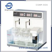 BJ-2 DISINTEGRATION TESTER for Tablet used for laboratory in pharmaceutical factory Manufactures