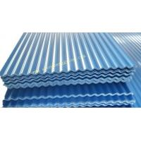 cheaper upvc wave roofing sheet for workshop/colored fireproof wave roof sheet for workshop Manufactures