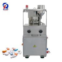 China GPM High Speed Lab Rotary Tablet Press Machine High Precision 220V / 380V on sale