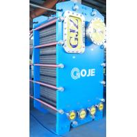 High Efficienty Rising Film Plate Frame Heat Exchanger For Sugar Cane Industry Manufactures