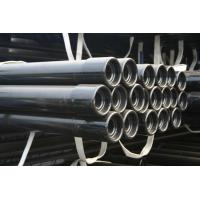 "Slotted Cold Drawn API Steel Pipe Casing 13 3/8"" 4 1/2"" , P110 C90 C95 Manufactures"
