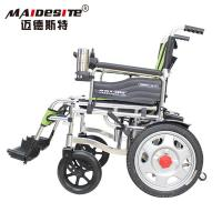 Disabled People Portable Motorized Wheelchair Aluminum Alloy 1 Year Warranty Manufactures
