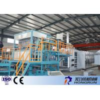 Industrial Paper Egg Box Moulding Machine , Egg Tray Machinery Low Noise Manufactures