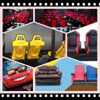 Shopping mall 5D cinema equipment Manufactures