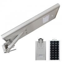China 60w Integrated All In One Solar Led Street Light Manufacturer Solar Street Light Outdoor on sale
