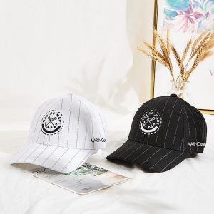 6 panel sports embroidery logo white black custom 100% cotton baseball cap Manufactures