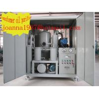 Online Transformer Dryout Systems,Transformer Oil Dehydration Plant Manufactures