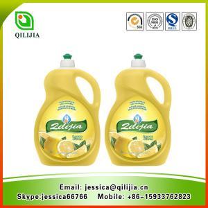 Neutral Liquid Dishwashing Detergent