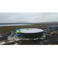 OSHA BSCI Customized Water Storage Tanks With Glass Lined Steel ISO9001 Expandable & Movable Manufactures