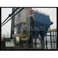High Efficiency Dust Collector Equipment For Chemical Industry / Waste Incinerator Manufactures