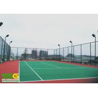 Buy cheap Anti - Slip Sport Court Flooring Rubber Floor Equipment Paint For Indoor from wholesalers