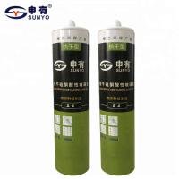 Long Using Life RTV Silicone Sealant , Waterproof Silicone Glass Glue Sealant Manufactures