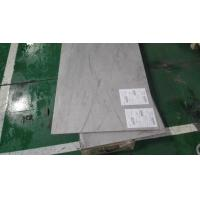 Thickness 0.5 - 50mm Duplex Stainless Steel Plate Corrosion Resistance ASTM Standard Manufactures