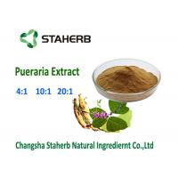 Quality Puerarin Kudzu Root Extract Herbal Extract Ratios Breast Enlargement Food / for sale