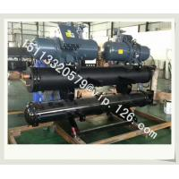 China RS-LF5A Open Type Air Cooled Chiller/ Water Cooled Chiller for Air Conditioning Cooling For Greece on sale
