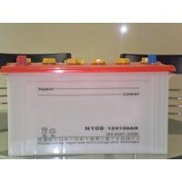 Quality DRY CHARGED battery N100 N120 N150AH 200AH car battery starting stroage battery for sale