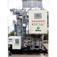 110Nm3/Hr Pressure Swing Adsorption Nitrogen Generator With Air Tank System Manufactures