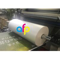 Quality PET Base BOPP Laminating Roll Film , Multiple Extrusion Clear Thermal Laminate Roll for sale