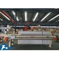 Automatic Recessed Industrial Filter Press 1250mm Filter Plate PLC Control Manufactures