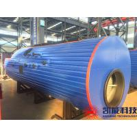 China Heavy Oil Generator Set Waste Heat Recovery Steam Generator on sale