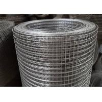 China Electro Galvanized Welded Wire Mesh Spot Welding For Agricultural Fence Panel on sale