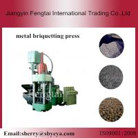 Hydraulic scrap steel chips briquettes making machine on sale Manufactures