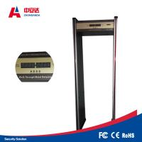 Quality Professional Metal Detection Gate , Walk Through Security Scanners For Police Facilities for sale