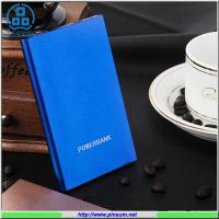 Buy cheap Li-polymer battery 4000mah real cap. and slim power bank from wholesalers
