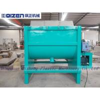 China 2 Tons Capacity Powder Mixing Machine For Medicine Industry Horizontal Tank Type on sale