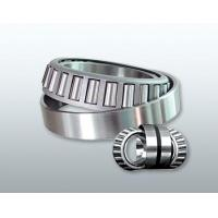 One Direction Inch Sizes Single Row Tapered Roller Bearings 71453 / 71750 For Radial Load Manufactures