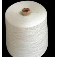 100%Polyester yarn/ viscose yarn/Raw White 100% Polyester Knitting Yarn/DTY yarn Manufactures