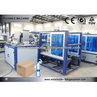 China Carton Packaging Equipment For Glass / Plastic Bottle Secondary Packaging Machine 10-15 Case / min on sale