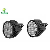 Large Area Sport Field Outdoor LED Spotlights Commercial High Efficiency 400W Manufactures
