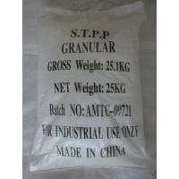 Buy cheap STPP Sodium Tripolyphosphate Technical Grade Sodium Tripolyphosphates 7758-29-4 from wholesalers