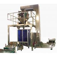 Automatic Potato Chips Packaging Machine (VFS7300FS) Manufactures