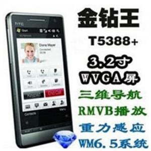 Wholesale Smart Phone Diamond T5388+ WIFI-GPS-DUAL Camera Windows phone Manufactures