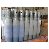 30L / 40L / 50L 37Mn Compressed Gas Cylinder Height 705-1605MM Manufactures