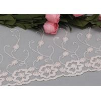 6.5 Inch Floral Embroidered Lace Trim Wide Mesh Lace Trim For Wedding Dresses Manufactures