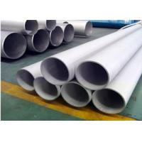 3 Inch Durable Stainless Steel Pipe Tube , 316 Stainless Steel Tubing Manufactures