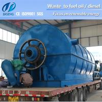 Best after-sale service waste plastic recycling machinery with high technology Manufactures