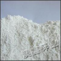 China Zinc Oxide Pharmaceutical Grade(USP23) on sale